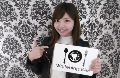 女優でグラビアアイドルの西谷麻糸呂さんがご来店