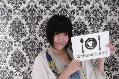 原奈津子,ホワイトニング,セルフホワイトニング,ホワイトニングバー