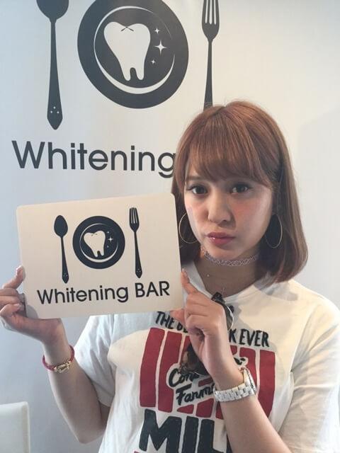 渡辺茉莉絵,ホワイトニング,セルフホワイトニング,ホワイトニングバー