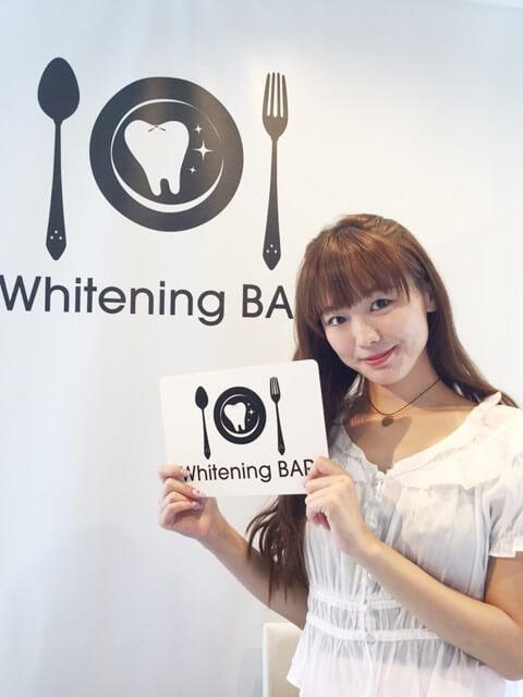 SKE48,市原佑梨,ホワイトニング,ホワイトニングバー,セルフホワイトニング