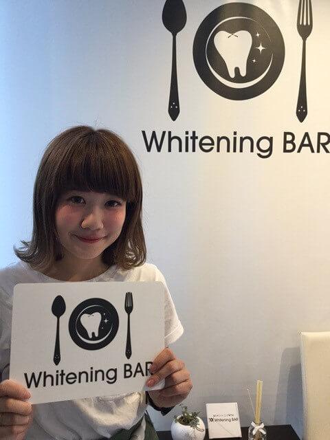 ホワイトニング,岡元優香,読者モデル,ホワイトニングバー,たばこのヤニ