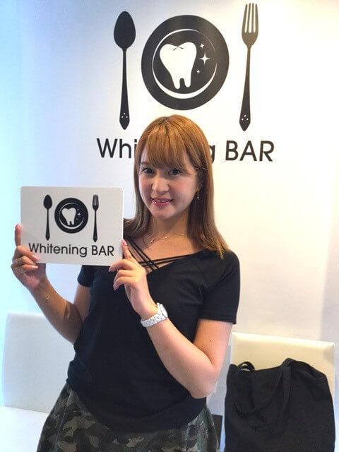 元AKB48渡辺茉莉絵|歯のホワイトニング専門店ホワイトニングバー