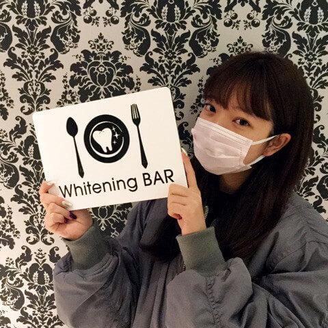 田中芽衣(めいめろ)|歯のホワイトニング専門店ホワイトニングバー