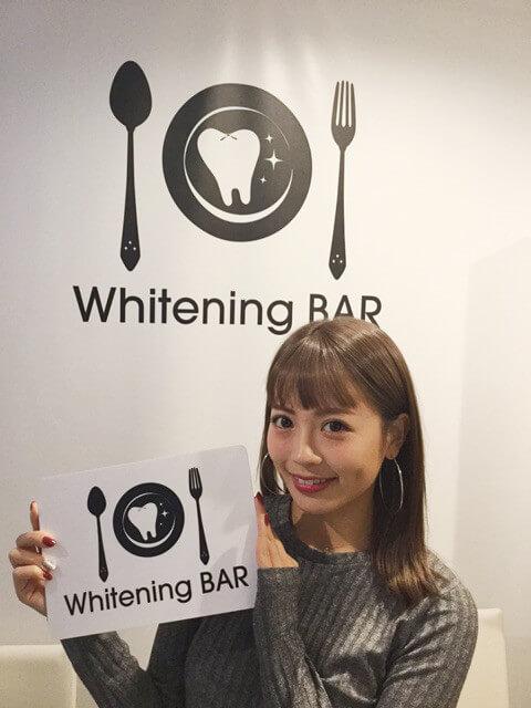 モデル鈴木あやさんご来店|歯のホワイトニング専門店ホワイトニングバー