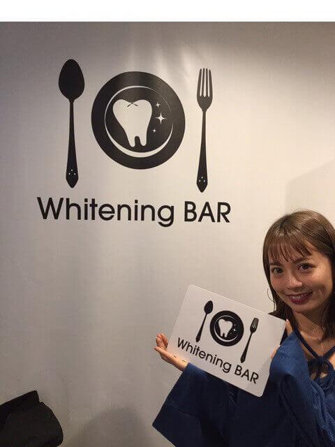 鈴木あやさん|歯のホワイトニング専門店ホワイトニングバー