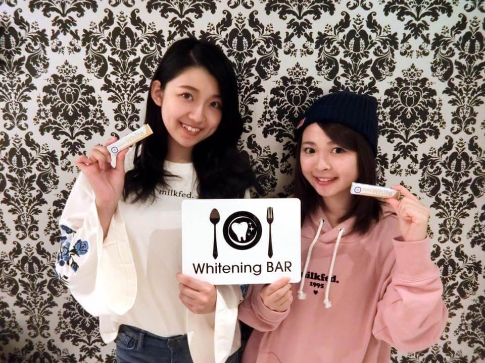 磯原杏華と加藤るみ|歯のホワイトニング専門店ホワイトニングバー