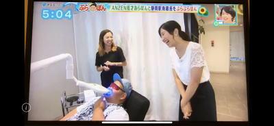ホワイトニングバー静岡店TV取材ケア中の確認