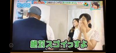 ホワイトニングバー静岡店TV取材ケア後の確認