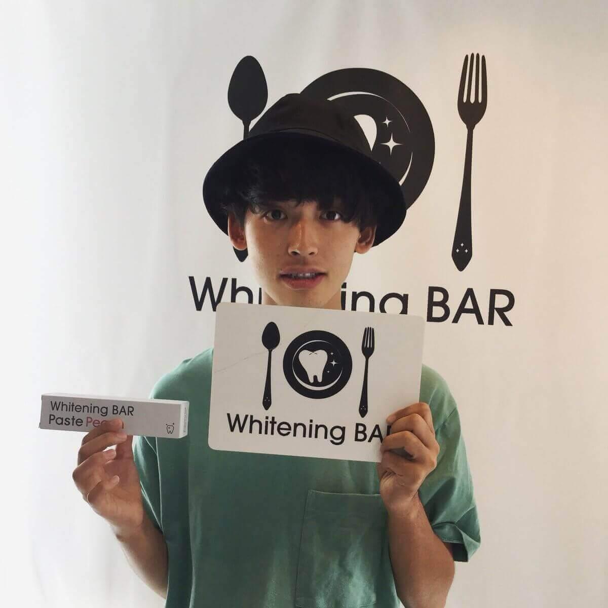 梶田冬磨|歯のホワイトニング専門店ホワイトニングバー