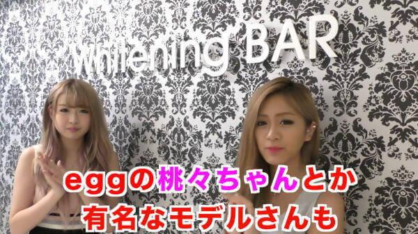 eggチャンネルの動画1