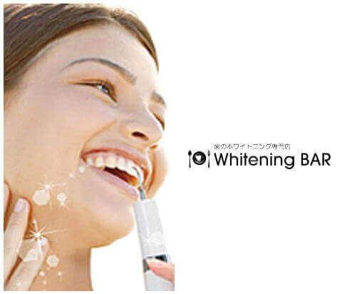 ホワイトニング前の歯のクリーニングは有効的