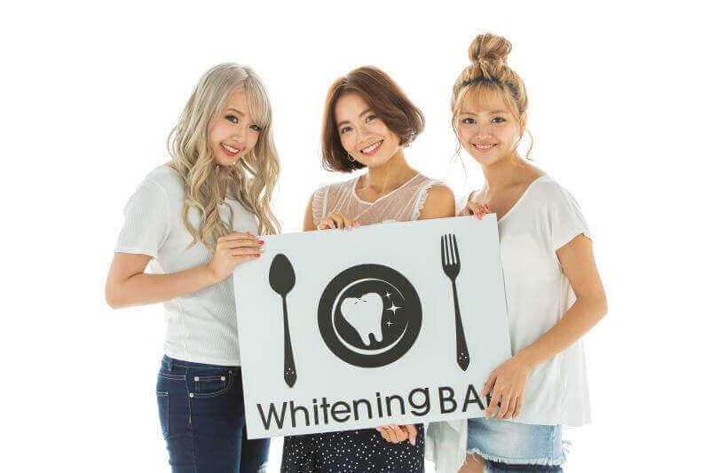 ホワイトニングバーイメージモデル