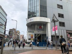 JR町田駅からホワイトニングバー町田店までの案内