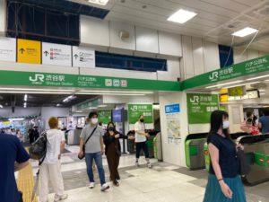 JR渋谷駅からホワイトニングバー渋谷道玄坂店までの案内1