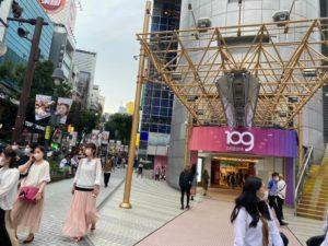 JR渋谷駅からホワイトニングバー渋谷道玄坂店までの案内2