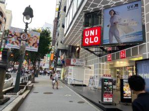 JR渋谷駅からホワイトニングバー渋谷道玄坂店までの案内3