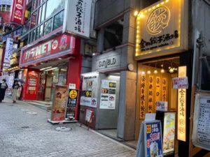 JR渋谷駅からホワイトニングバー渋谷道玄坂店までの案内4