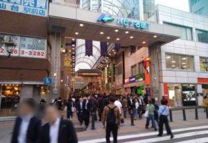 仙台駅からホワイトニングバー仙台店までの案内3
