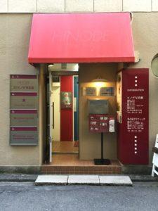 栄駅からホワイトニングバー名古屋栄店までの案内7