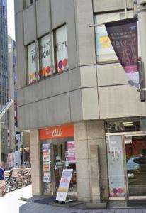 栄駅からホワイトニングバー名古屋栄店までの案内3
