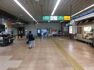 JR新潟駅からホワイトニングバー新潟店までの案内1