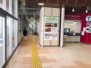 JR新潟駅からホワイトニングバー新潟店までの案内3
