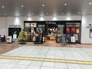 JR新潟駅からホワイトニングバー新潟店までの案内5