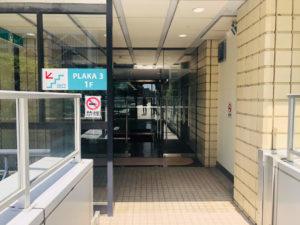 JR新潟駅からホワイトニングバー新潟店までの案内10