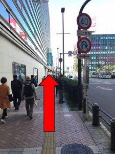 JR横浜駅からホワイトニングバー横浜ビブレ店までの案内3