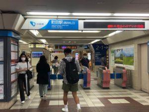 小田急町田駅からホワイトニングバー町田店までの案内