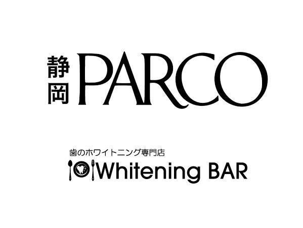 ホワイトニングバー静岡PARCO店は6階にあります