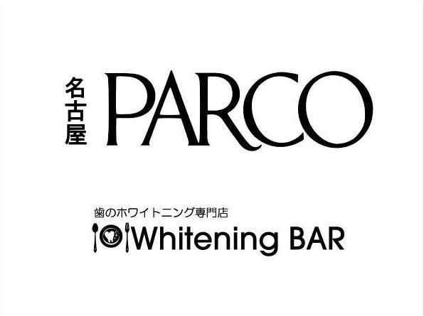 ホワイトニングバー名古屋PARCO