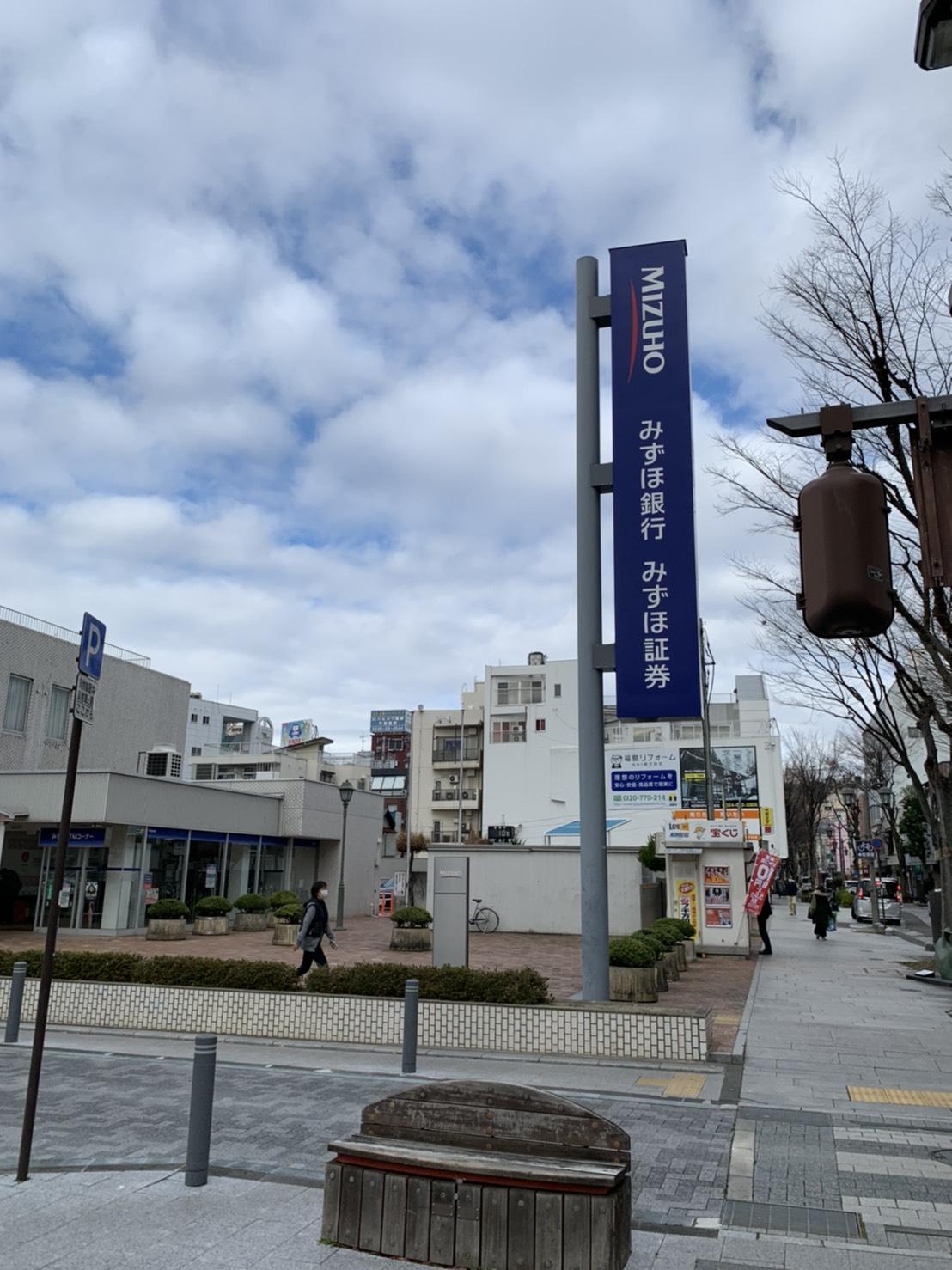 福島駅からWhiteningBAR福島店道案内6