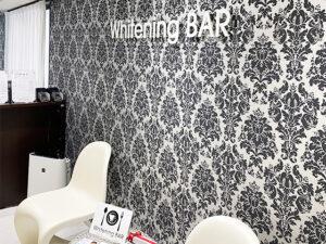 歯のホワイトニング専門店WhiteningBAR渋谷道玄坂店
