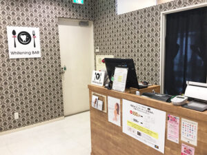 歯のホワイトニング専門店WhiteningBAR心斎橋オーパ店