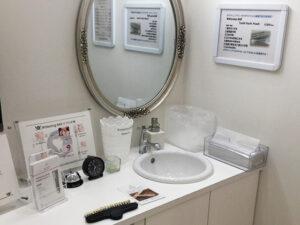 歯のホワイトニング専門店WhiteningBAR宇都宮店