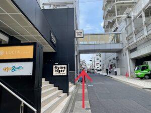 矢場町駅からホワイトニングバー名古屋PARCO店までの案内1
