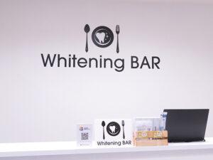 ホワイトニングバー仙台店